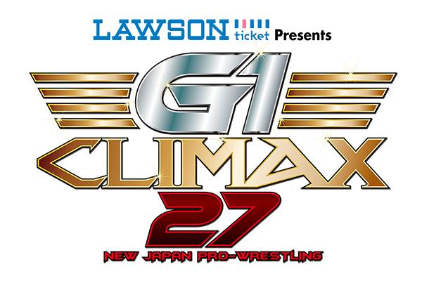"""ローソンHMVエンタテイメントが、新日本プロレス『G1 CLIMAX 27』の""""冠 ..."""